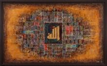Asma Ul Husna 2 | Mixed_media by artist Salva Rasool | Canvas