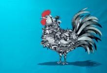 Animals Mixed-media Art Painting title 'Shubhodaya 1' by artist Manjunath Wali