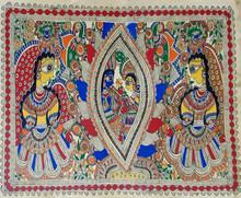 Traditional Indian art title Radha Krishna 3 on Paper - Madhubani Paintings