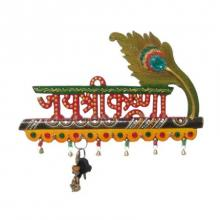 Mayur Key Hanger 2 | Craft by artist Ecraft India | Paper