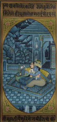 Traditional Indian art title Elegant Painting Of Radha Krishna on Paper - Miniature Paintings