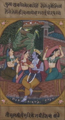 Traditional Indian art title Eternal Love Of Radha For Lord Krishna on Paper - Miniature Paintings