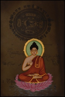 Traditional Indian art title Gautam Buddha on Paper - Miniature Paintings