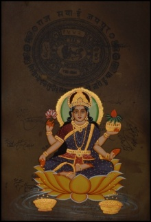 Traditional Indian art title Goddess Mahalakshmi Devi on Paper - Miniature Paintings