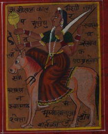 Traditional Indian art title Indian Goddess On Horse on Paper - Miniature Paintings
