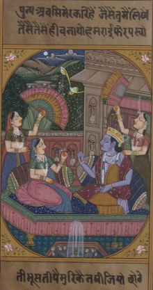 Traditional Indian art title Krishna With Radha And Gopis on Paper - Miniature Paintings