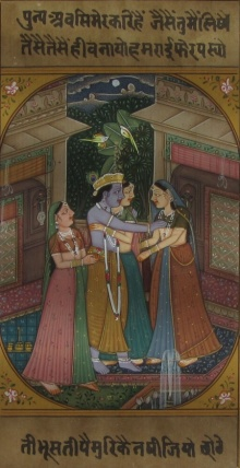 Traditional Indian art title Lord Krishna Enjoying With Gopis on Paper - Miniature Paintings