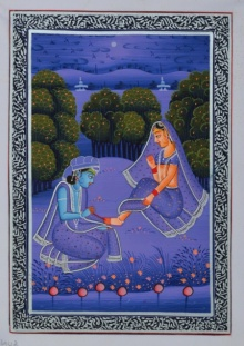 Traditional Indian art title Love on Silk - Miniature Paintings