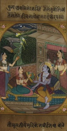 Unknown | Miniature Traditional art title Luxurious Krishna With Radha And Gopis on Paper | Artist Unknown Gallery | ArtZolo.com