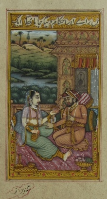 Traditional Indian art title Mughal Love Scene At Palace on Paper - Mughal Paintings