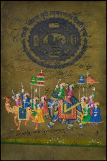 Traditional Indian art title Mughal Procession With Urdu Literature on Paper - Mughal Paintings