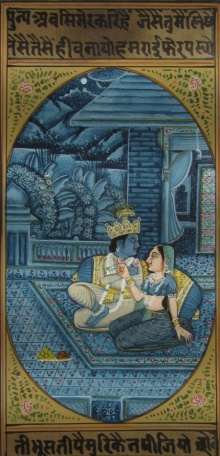 Traditional Indian art title Playful Moments Of Radha Krishna on Paper - Miniature Paintings