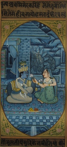 Traditional Indian art title Radha Krishna Graceful Moments on Paper - Miniature Paintings