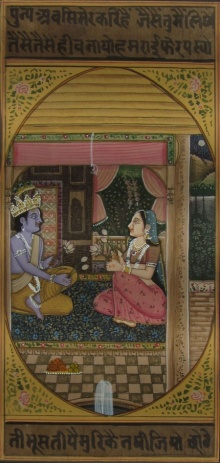 Traditional Indian art title Radha Krishna Sitting At Courtyard on Paper - Miniature Paintings
