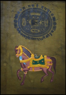 Traditional Indian art title Royal Horse on Paper - Miniature Paintings
