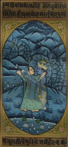 Traditional Indian art title Sophisticated Radha Krishna on Paper - Miniature Paintings