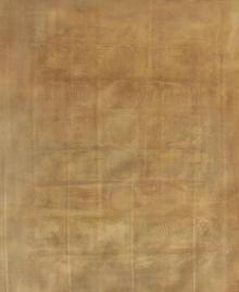 Mohit Bhatia | Acrylic Painting title Solid Golden Abstract Ii on Canvas | Artist Mohit Bhatia Gallery | ArtZolo.com