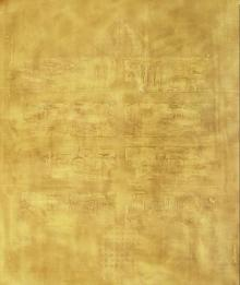 Mohit Bhatia | Acrylic Painting title Solid Golden Abstract I on Canvas | Artist Mohit Bhatia Gallery | ArtZolo.com