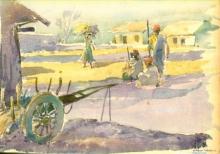 Landscape Watercolor Art Painting title 'Village Culture' by artist Ramessh Barpande