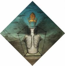 Prashant Kuwar | Untitled 2 Printmaking by artist Prashant Kuwar | Printmaking Art | ArtZolo.com